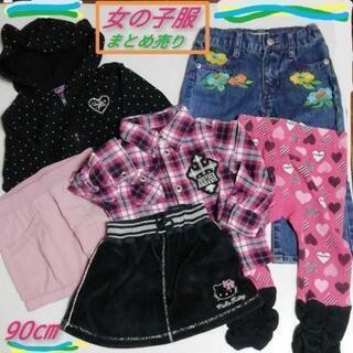 女の子服まとめ売り パンツ、スカート、レギンス、パーカー、シャツ