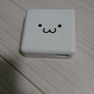 USB充電器 本体のみ