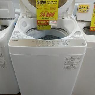 J016★1年保証★5K洗濯機★TOSHIBA AW-5G…