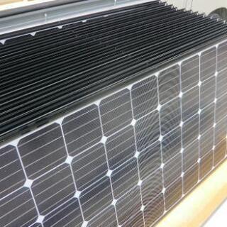 太陽光貰ってください 完全無料 ソーラーパネルあげます 0円  ...