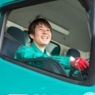 【マイカー通勤可】大型免許&経験必須10tトラック中長距離…
