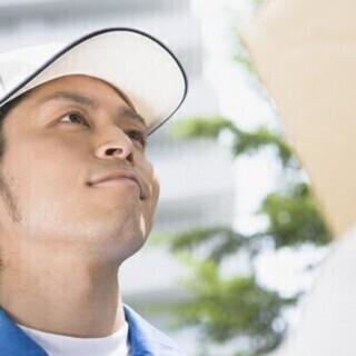 ★平均月収55万円以上・週払いOK★未経験歓迎のドライバーのお...