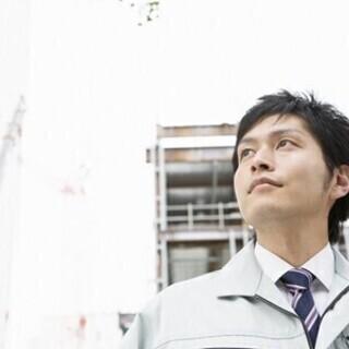 【契約社員】土日休み★経験者歓迎!正社員も目指せる施工管理スタッ...