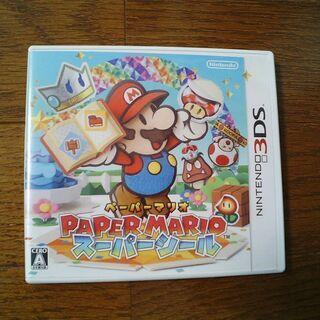 ペーパーマリオ スーパーシール  3DS