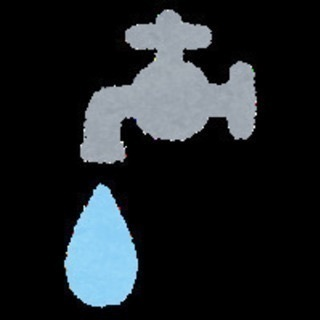 水回り・水栓・配管の修理作業をお願いします【報酬あり】