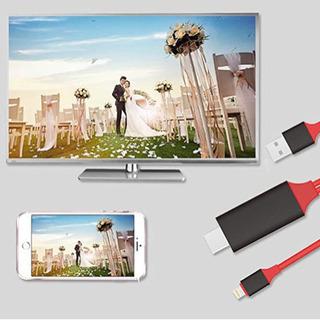 iphoneテレビ接続ケーブル