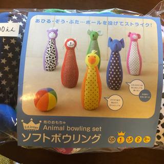 動物ボウリング おもちゃ