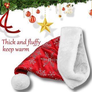 【新品・未使用】サンタクロース サンタ帽子 4個セット