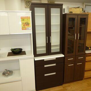 k44☆ニトリ☆食器棚☆幅700㎜☆良品☆近隣配達、設置可能