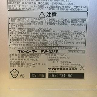 【商談中】ダイニチ ブルーヒーター FW-325S 09年製 - 売ります・あげます