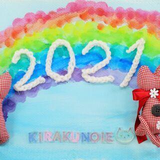 2021年オリジナルカレンダー(*^^)v