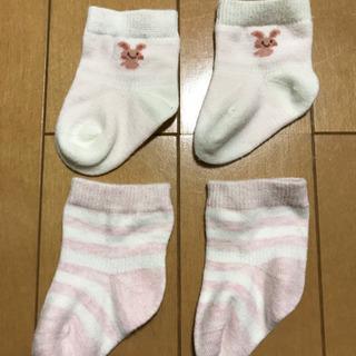 美品 新生児用靴下 2足セット