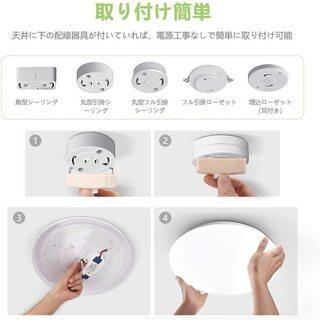 人気商品【8畳適用】 LEDシーリングライト 発送可能 送料無料 − 福井県