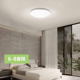 人気商品【8畳適用】 LEDシーリングライト 発送可能 送料無料 - 売ります・あげます