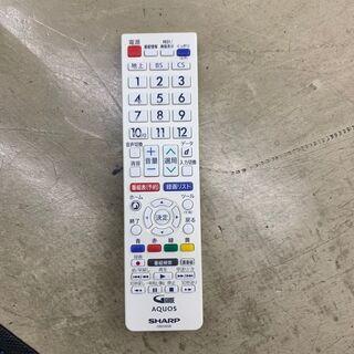 【値下げ】SHARP 22型液晶テレビ 型番LC-22K45 2017年製 リモコン付き 糸島福岡唐津 1105-01 - 売ります・あげます