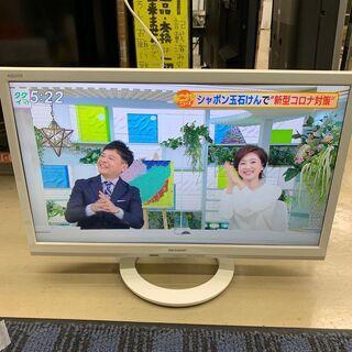 【値下げ】SHARP 22型液晶テレビ 型番LC-22K45 2017年製 リモコン付き 糸島福岡唐津 1105-01 - 糸島市