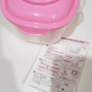 【美品】離乳食用おかゆ調理器【電子レンジ用調理器】