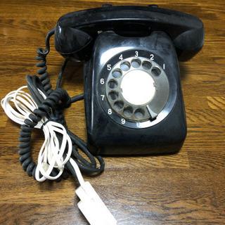 黒電話 使えます