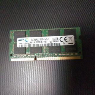 ☆値下げしました☆SAMSUNG  8GB  DDR3Lメモリ