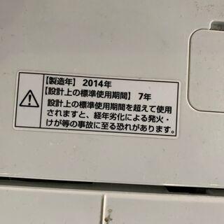 2014年製 AQUA 6.0kg洗濯機 AQW-S60B 通電確認済 配送OK 格安 早いもの勝ち - 売ります・あげます