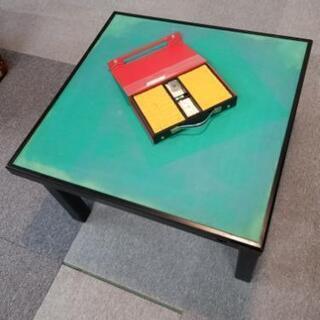 麻雀テーブル 牌のセット