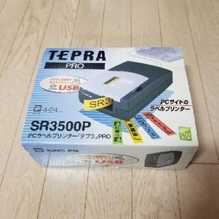 【ネット決済】TEPRA PRO SR3500P
