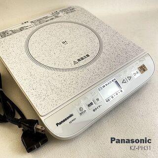 動作品 Panasonic パナソニック IH 調理器 KZ-P...