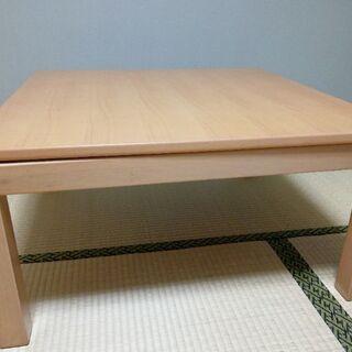 無印良品こたつテーブル【11月末まで】