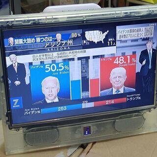 札幌 NEXXION 13.3インチ 地デジ テレビ WS…