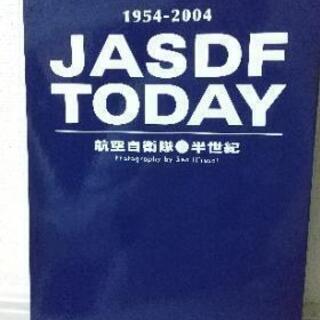 航空自衛隊半世紀本 JASDF TODAY