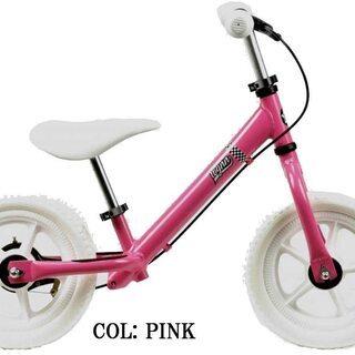 【美品】Wynn キックバイク 12インチ ペダルレス ピンク×...