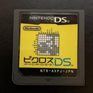 DS ピクロス(*^^*)