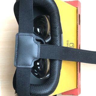 Nintendo Labo Toy-Con 04 VR KIT ...