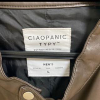 CIAOPANIC レザージャケット - 服/ファッション