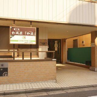 新宿区市谷曙橋⭐初期費用なし⭐インターネット無料!水道光熱…