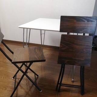 (お話し中)テーブル、折りたたみチェア2点セット