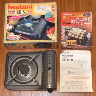 Iwatani カセットコンロ たこ焼きプレート