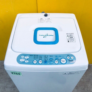1066番 TOSHIBA✨東芝電気洗濯機✨AW-42SG…