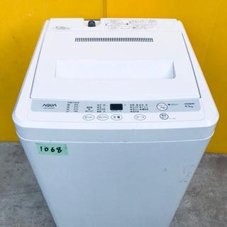 1068番 AQUA✨全自動電気洗濯機✨AQW-S45A‼️
