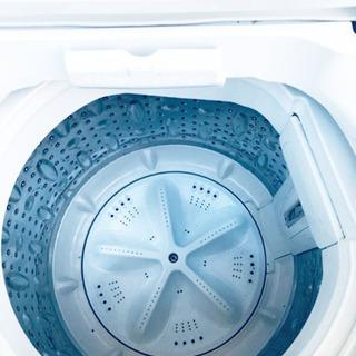 1068番 AQUA✨全自動電気洗濯機✨AQW-S45A‼️ - 新宿区