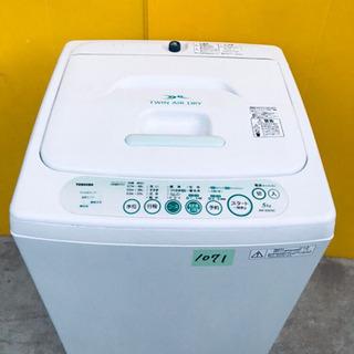 1071番 TOSHIBA✨東芝電気洗濯機✨AW-305‼️