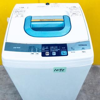 1072番 HITACHI✨日立全自動電気洗濯機✨NW-5…