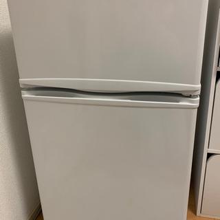 ベステック 冷凍冷蔵庫 2ドア 85L 一人暮らし