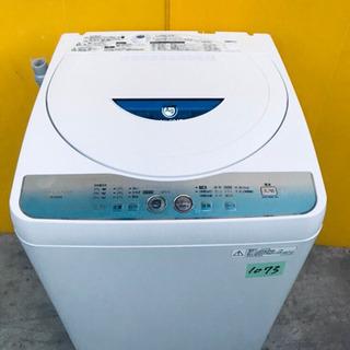 1073番 SHARP✨全自動電気洗濯機✨ES-GE55L…