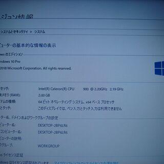 FUJITUノートPC/windows10