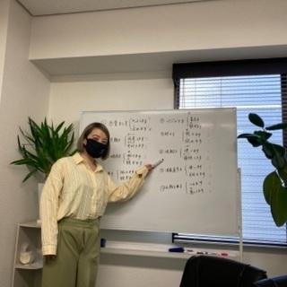 在咖啡厅或在线教授日语 カフェやオンラインで日本語教えます