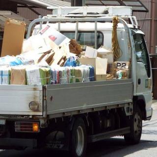 ⭐️大掃除、断捨離などのリユース品を引き取り致します!ご希望の方...