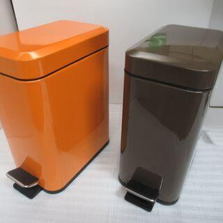 2個セット ゴミ箱 ペダルペール ふた付き ペダル式 コンパクト...