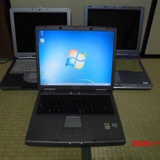 ノートパソコン ,3台セット