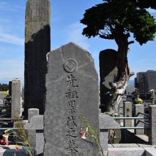 墓石のクリーニングとお墓の維持管理